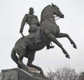 А.И. Рукавишников. Памятник генералу М.Д. Скобелеву. 2014