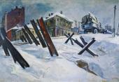 А.А. ДЕЙНЕКА. Окраина Москвы. Ноябрь 1941 года. 1941