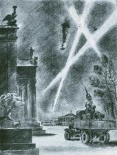 Н.А. ТЫРСА. Тревога. 1942