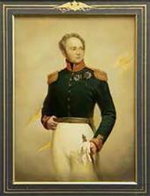 И.М. Лебедев Александр I. 2014