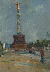 Колонна Победы. Берлин. 1945