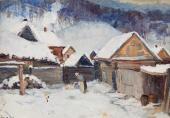 Г.М. Шегаль. Зима в Воскресенске. 1942