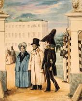 Прогулка. 1837