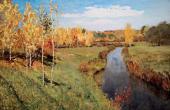 И.И.ЛЕВИТАН. Золотая осень. 1895