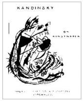 ОБЛОЖКА БРОШЮРЫ ТЕОРЕТИЧЕСКОЙ РАБОТЫ КАНДИНСКОГО «О ХУДОЖНИКЕ»