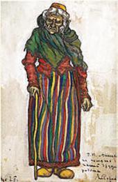 Н. РЕРИХ. ОЗЕ. ЭСКИЗ КОСТЮМА. 1912