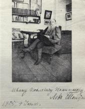Л.Н. Толстой. Фотография с дарственной надписью И.П. Похитонову. 1905
