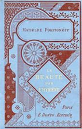 Обложка книги М. Похитоновой «Красота посредством гигиены». 1892