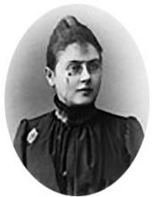 М.К. Похитонова, первая жена художника. Фото. 1900