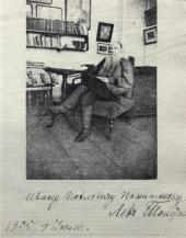 Л.Н.Толстой. Фотография с дарственной надписью И.П. Похитонову. 1905
