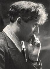 Марк Шагал. Петроград, 1918