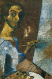 Автопортрет перед мольбертом (Автопортрет с палитрой). 1914
