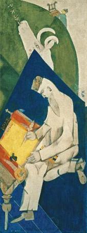 Литература. 1920