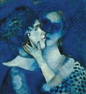 Голубые любовники. 1914