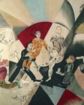 Введение в еврейский театр. 1920. Фрагмент