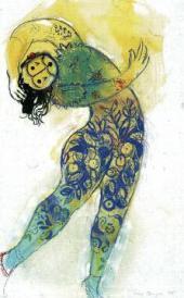 Эскиз костюма к балету «Жар-птица». 1945