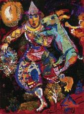 Клоун с зеленой козой. 1967