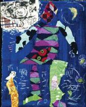 Арлекин. 1968–1971. Эскиз