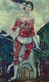 Марк Шагал. Акробатка. 1930