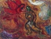 Марк Шагал. Пророк Исайя. 1968