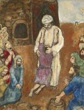 Марк Шагал. Братья узнают Иосифа. 1931