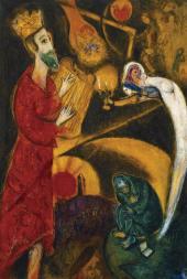 Марк Шагал. Царь Давид. 1951