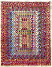 Пауль КЛЕЕ. Портал мечети. 1931