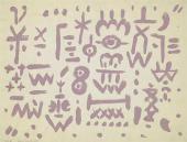 Пауль КЛЕЕ. Таинственные письмена. 1934