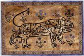 Каллиграмма Нади Али в форме льва. Индия