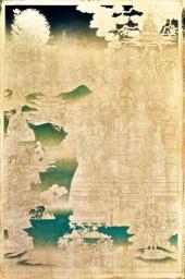 Джамгон Конгтрул Лодро Тхайе (1813 –1899). 2015
