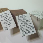 Новые работы художника Марины Гуровой на выставке в Тарусском музее семьи Цветаевых