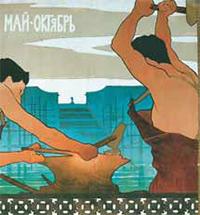 Выставка в Государственном центральном музее современной истории России