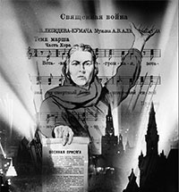 Ars vs Bellum | Вторая мировая война. Великая Отечественная