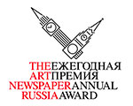 Объявлен шорт-лист VII Ежегодной Премии The Art Newspaper Russia