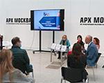 Эстафета, идея города в литературе и другие новости выставки АРХ Москва 2021