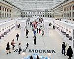 Приглашаем на выставку АРХ Москва 2021 - с 3 по 6 июня в Гостином Дворе!