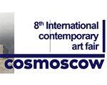 Художественные Космологии: 13 мая стартует публичная программа аукциона Off White