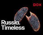 В Праге пройдет выставка Russia. Timeless  о безвременье в современном русском искусстве
