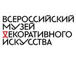 События - Всероссийский музей декоративного искусства
