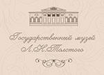 Поздравление Государственного музея Л.Н.Толстого с Днем музеев