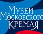 Новые лекционные циклы для детей и взрослых в Музеях Московского Кремля