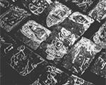 ОТКРЫТИЕ ВЫСТАВКИ 0331с «ПО ГОЛОВАМ» | 3 и 4 СЕНТЯБРЯ