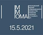 Ночь в MMOMA 2021