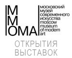 ММОМА