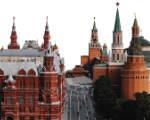 Приглашаем на открытие выставки «Москва и Москвичи» 02 (четверг) и 03 (пятница) сентября 2021 г.