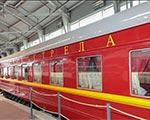 Музей железных дорог России открыл юбилейный год «Красной стрелы»