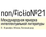 """Детская программа, """"Гастрономия"""" и билеты на ярмарку non/fictio№21"""