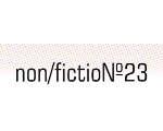 Ярмарка non/fictio№23 представляет книжные новинки