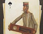 «Оазис Ностальгия». Выставка произведений Александра Майорова в Российской академии художеств
