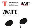 27 мая откроется VI Международный фестиваль камерной музыки VIVARTE в Третьяковской галерее